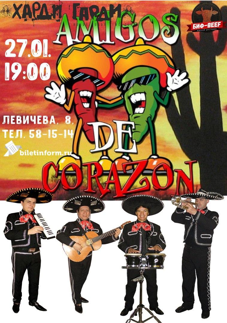 """27.01 Мигель и Группа """"Amigos de Corazon"""" в клубе Харди Гарди!"""