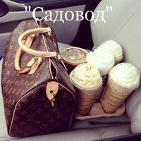 Одежда оптом Москва