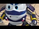 Роботы-поезда – Дюк обманщик