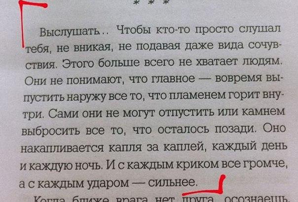 Фото №456240008 со страницы Юльки Донсковой