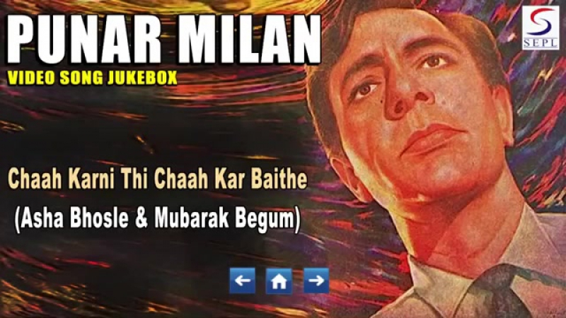 Punar Milan 1940 Balraj Sahni, Jagdeep, Leela Chitnis All Superhit Songs Jukebox