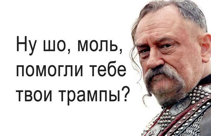 """""""Порушенные"""" Обамой отношения между Москвой и Вашингтоном будет сложно восстановить, - МИД РФ - Цензор.НЕТ 2067"""