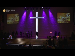 Воскресное богослужение