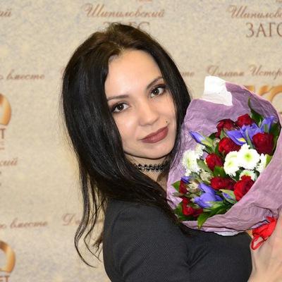Альбина Равилевна