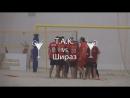 ТАК - Шираз ( пляжная лига 2017 I этап )