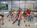"""03-10 Активные """"Funky Monkey"""""""