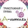 А-нитка.ру Трикотажная пряжа для ручного вязания