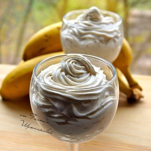 Банановое мороженое Ингредиенты 1 .Бананы 2 штуки 2 .Сливки для