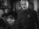 Горячие денечки (СССР, 1935)