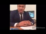 Жамалатов Еркебұлан - Мектеп директорының тәрбие ісі жөніндегі орынбасары