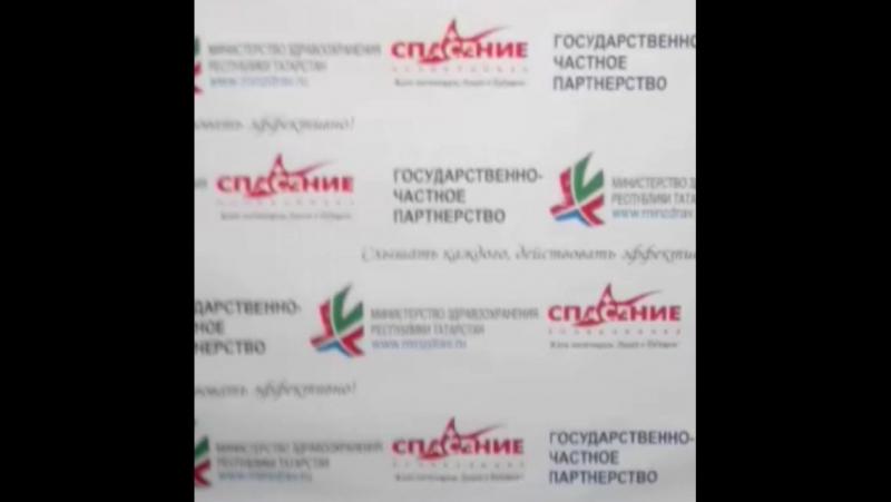 Торжественный обед на открытие мед.учреждения г.Казани сентябрь 2017