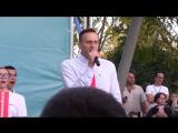 Навальный и вам нужны эти 5 триллионов рублей? И мне они очень сильно нужны! Блэд Нэвэльный!