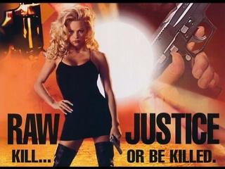 Pamela Anderson - Игра в полицейских (1994)