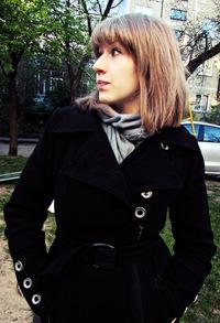 Вероника Медведева