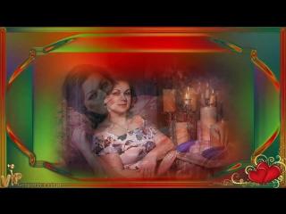 18 Анна Громова Люби меня такой, как есть HD 1080p