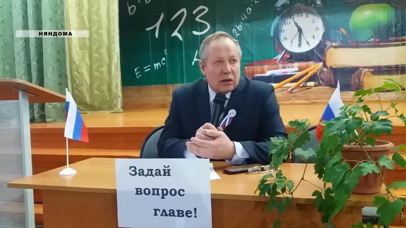 Россия 24. Вести Поважья. Молодежный квест в Няндоме.
