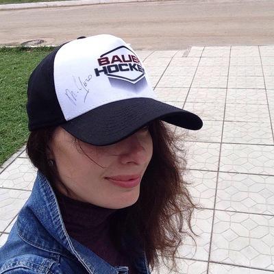 Лена Прокопьева