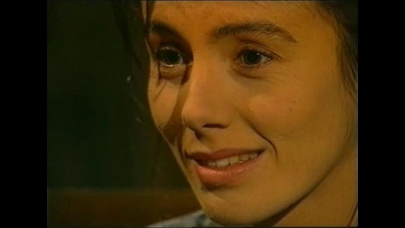 Девушка по имени Судьба, 1994 (46)