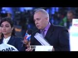 Нелегал на пресс-конференции Путина Большая пресс-конференция президента (14.12.