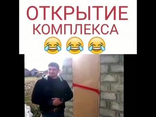 Kavkaz vine торжественное открытие))