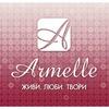ARMELLE/Бизнес и аромат/Бугульма
