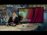 Начало вечерних новостей на первом канале HD