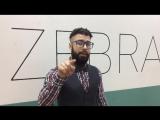 Приглашение на ZEBRA PARTY 5 от Дедкова Александра