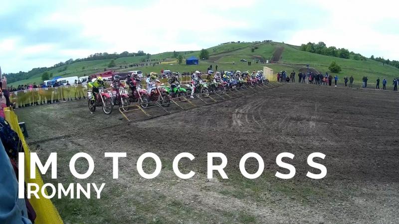 MOTOCROSS ROMNY 2017