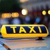 Подслушано в такси Казани