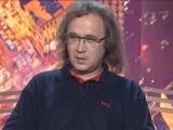 Илья Кормильцев - Акулы Пера