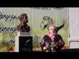 Усть-Кут. Открытие памятника А.С. Пушкину в городском лицее