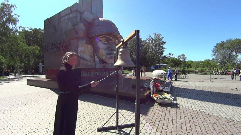 22 июня 2017 года.День памяти и скорби. Городской парк Сад Победы Город Челябинск.
