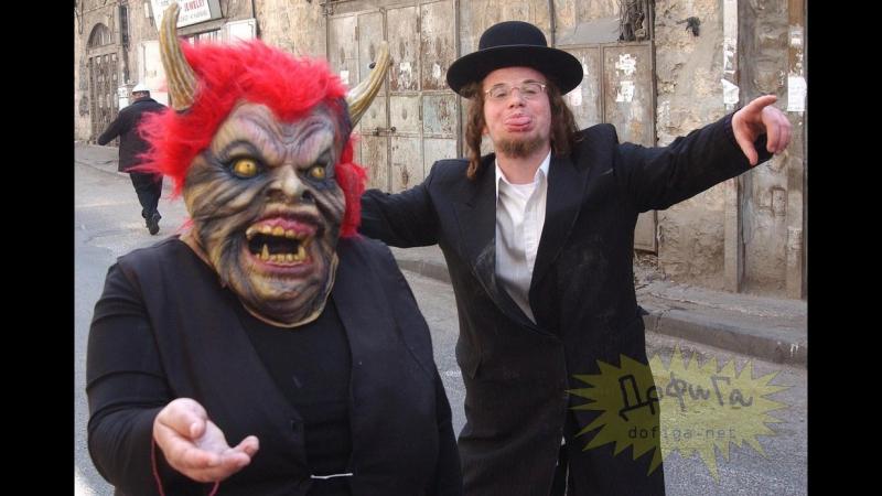 Сатанизм - жертвоприношения в иудаизме