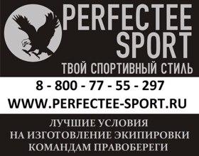 perfectee sport