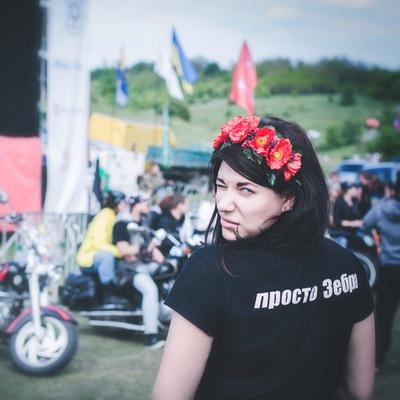 Nadja Basich