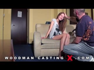 Вудман жестко выебал очередную шкуру на кастинге woodman casting with diamond cross hardcore anal rimming piss