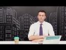 Навальный Про Серебряникова и интеллигенцию проституток от Власти