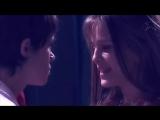 Мия и Мануэль - Давай с тобой в любовь просто сыграем