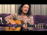 Сергей Галанин (СерьГа) - Детское сердце (поможем Лизе Грачевой!) эксклюзив