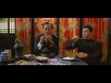 Ип - Ман. 1 часть в главной роли Донни Йен.