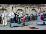 Блюз на веранде Мариам Мерабова и Бенд оркестр
