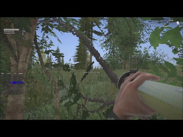 ArmA 3 Red Bear - близкие контакты первой степени