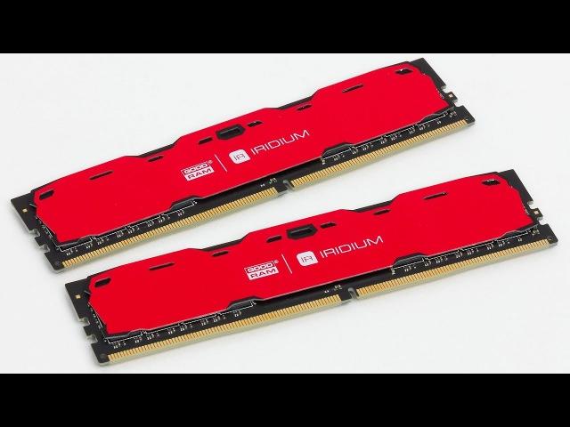 Обзор модулей памяти DDR4 GoodRAM IRDM