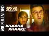 Khaana Khaake Song (Full Video) l Jagga Jasoos l Ranbir Kapoor Katrina Kaif Pritam Amitabh B