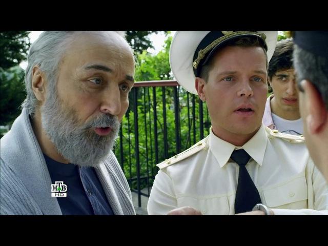 Береговая охрана 2 сезон 06 серия