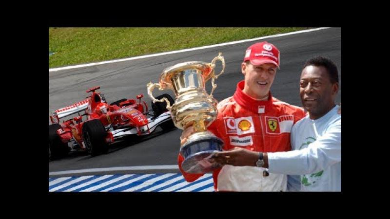 Последняя гонка Михаэля Шумахера в Феррари! Бразилия - 2006