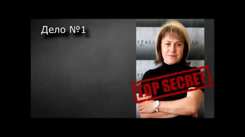 Досье агентов 11-Павловского