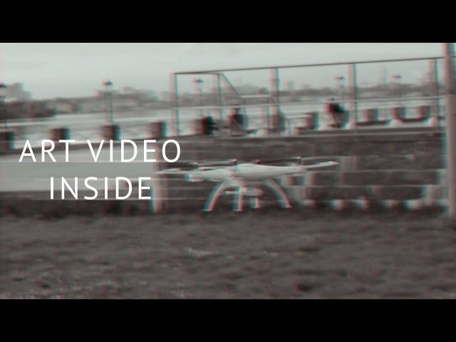 INSIDE | Video Art Project 4K
