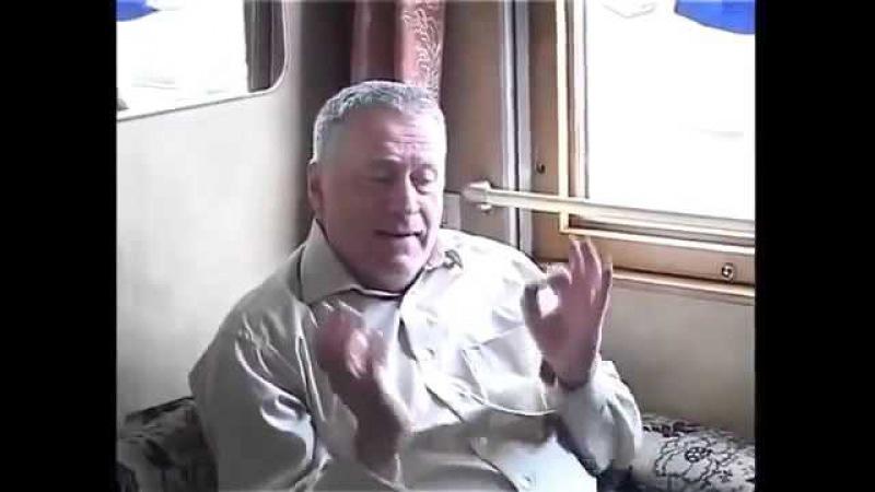 Маленький член Жириновский рассказал про маленький член! без цензуры, строго 18