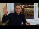 3. Как подставили Лукашенко с декретом №3 о тунеядстве. Свой монашеский орден. Николай Буров